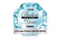 SGIA award best inkjet printer Agfa Jeti Mira